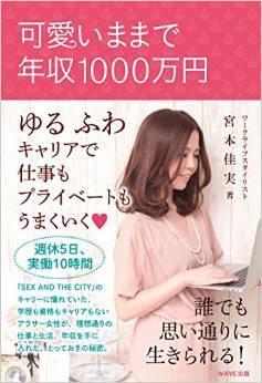 宮本佳実オフィシャルブログ「好きなことを好きな時に好きな場所で好きなだけ♡」Powered by Ameba