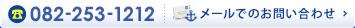 宮島-呉 時刻表・料金表|高速船航路|瀬戸内海汽船