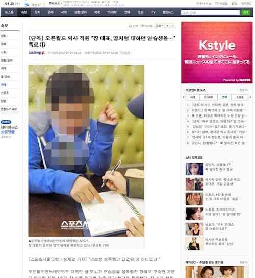 韓国芸能事務所の元社員が衝撃告白「日本人ファンに韓流アイドルとの性関係を斡旋した」 - ライブドアニュース