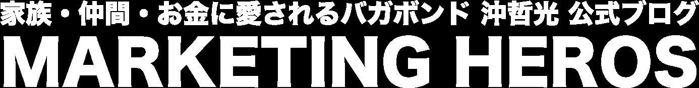 【完全マニュアル】大阪桜川のアポロビルに行ってきました|評判のショーパブ感想・口コミ