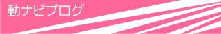女優・桜井ユキ、乳首モロ出し濡れ場でマ○コをガチで舐められる!「モンテ・クリスト伯」女優、身体張ってるな・・・   動ナビブログネオ