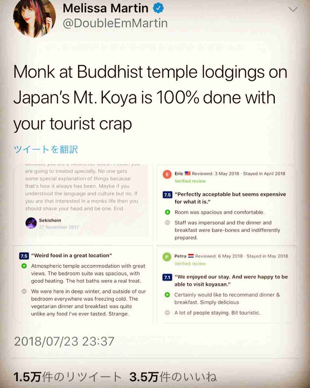 "Louis Daniel Leslie 木村 寿岳 on Instagram: ""Wow. It's now hit the Japanese media... #ineedadrinkasap"""