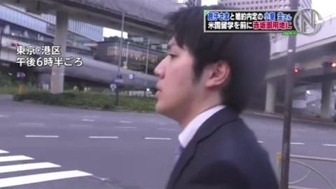 小室圭さん 留学前に赤坂御用地に(TBS系(JNN)) - Yahoo!ニュース