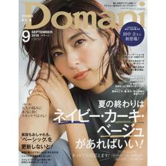 40代 女性 - ファッション雑誌ガイド
