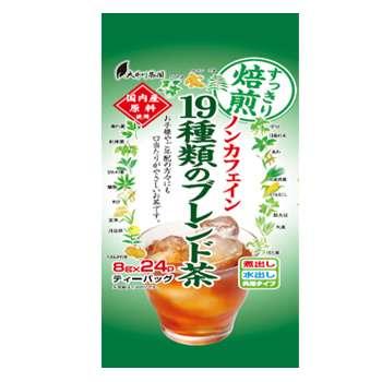 健康茶!何か継続して飲んでますか?