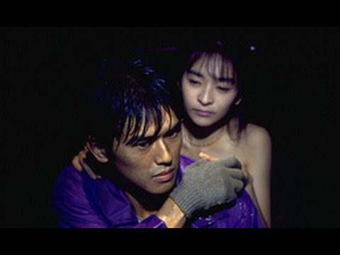 Ringu Kanzenban (1995) Sub. en Latino - YouTube