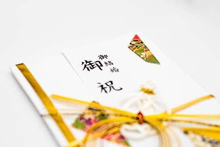 【結婚式に欠席する場合】ご祝儀の金額や現金の渡し方をケース別で解説|マイナビウエディングPRESS