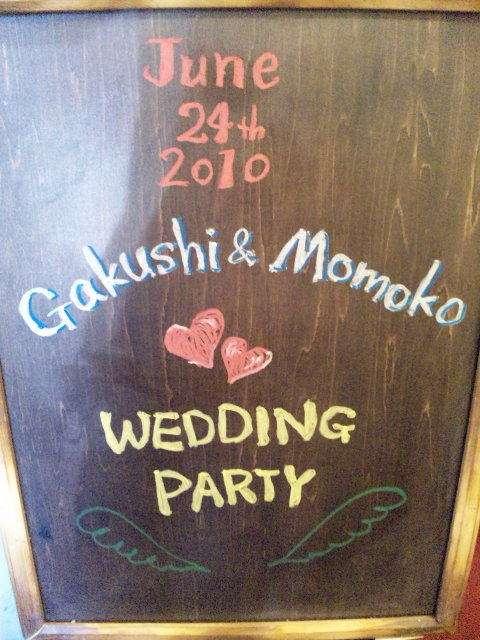 HAPPY WEDDING…YORI   DA PUMPオフィシャルブログ Powered by Ameba