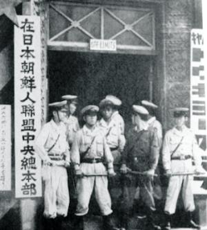 ねずさんのひとりごと 拡散希望:「朝鮮進駐軍の非道を忘れるな」