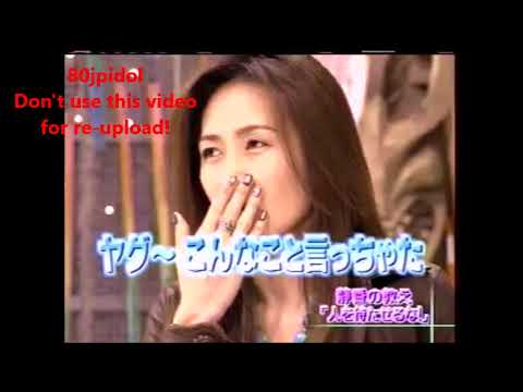 工藤静香 浜崎あゆみ 爆笑トーク PART2 工藤静香の伝説 - YouTube
