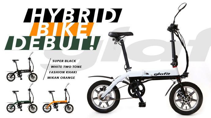 自転車+バイク=glafitバイク スマートな折り畳み式電動ハイブリッドバイク   クラウドファンディング - Makuake(マクアケ)
