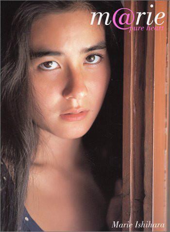 石原真理子「世界初の女優兼ユーチューバーになります」