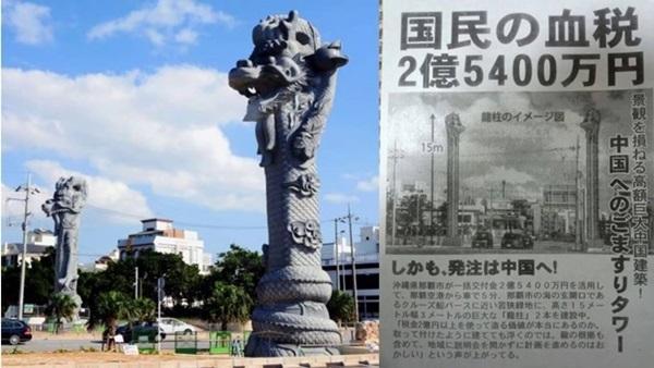 【沖縄】中国業者に依頼し血税3億円で建てた「龍柱」がもはやヒビだらけだとネットで話題にwwwwwwwwwwwwww | 自力アンテナ