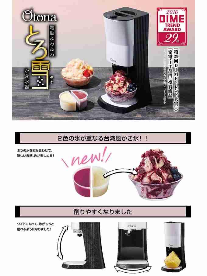 森永製菓「アイスボックス<グレープフルーツ>」の販売休止 8月1日から、猛暑で供給難しく…