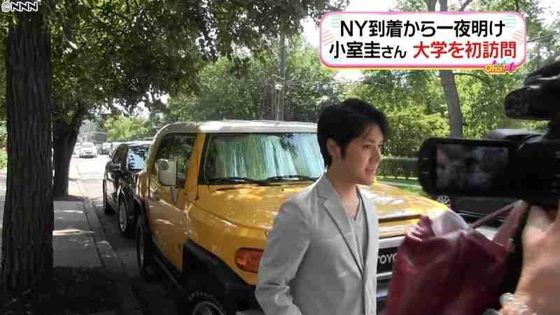 NY到着から一夜 小室圭さんが大学初訪問(日本テレビ系(NNN)) - Yahoo!ニュース