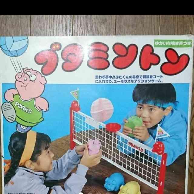 懐かしいおもちゃ