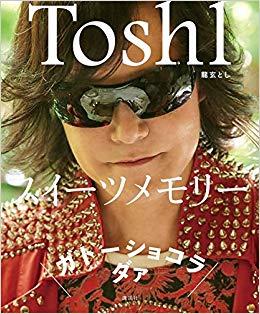 Toshl「龍玄とし」名義でブログ開設「新たなる旅が始まります」
