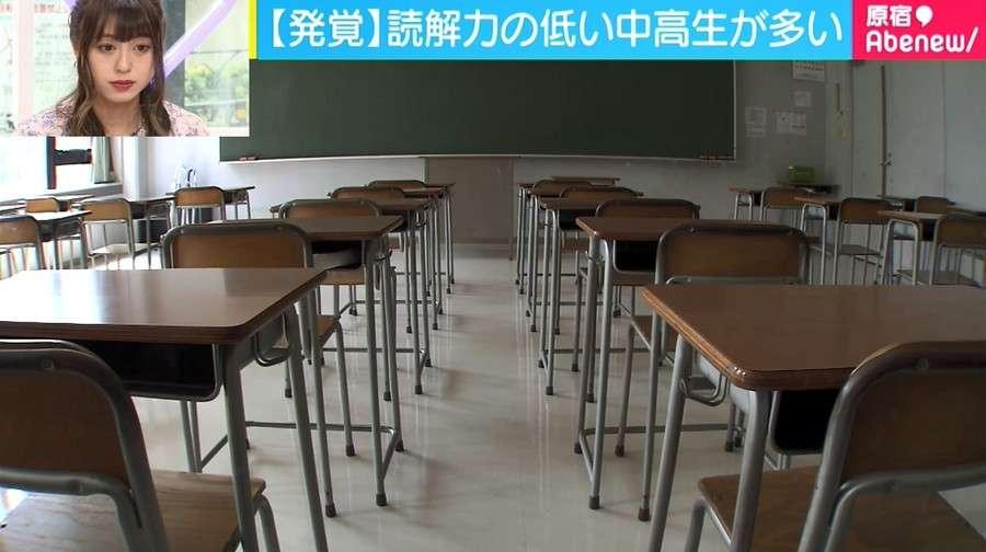 【例題3問】教科書や新聞が理解できない? 読解力の低い中高生が「多い」結果が判明