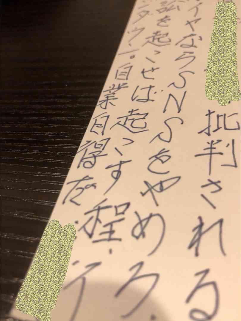 中傷に法的措置検討の大渕愛子弁護士 事務所に匿名の手紙届く「嫌ならSNSやめろ」