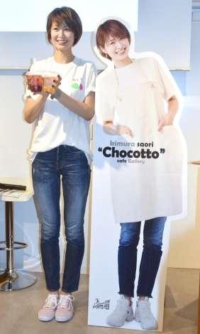 元女子バレーボール日本代表・木村沙織、初プロデュースカフェが開店「現役からの夢」
