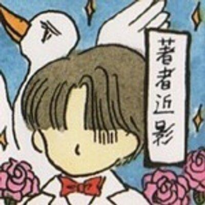 最強ギャグマンガ家 岡田あーみんのマンガに出てくる忘れられない一見キャラ - NAVER まとめ