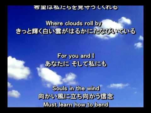 ダイアナ・ロス If We Hold On Together  日本語訳 - YouTube