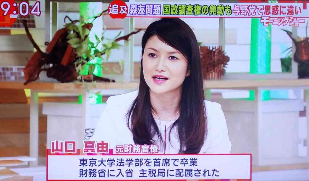 東京医大、女子受験生を一律減点…合格者数抑制