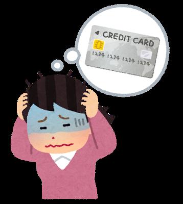 借金について語りたい