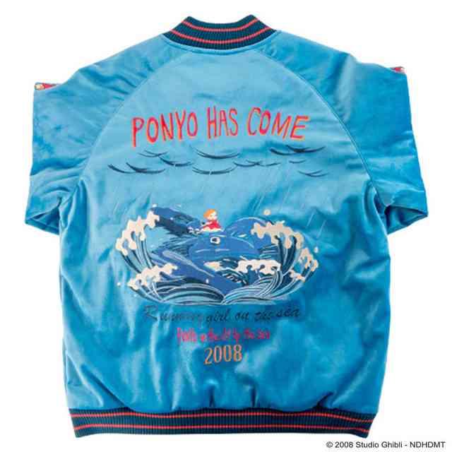 「となりのトトロ」「崖の上のポニョ」スカジャン登場、背面はネコバスとポニョ