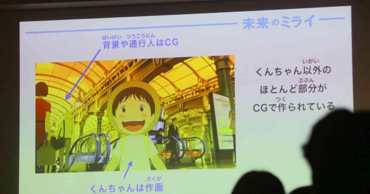 『未来のミライ』制作の裏側をプロデューサーが明かす!細田守監督は発熱で欠席 - シネマトゥデイ