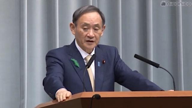 韓国海洋調査船、異常な航跡 竹島領海で調査か… 菅官房長官「強く抗議をした」