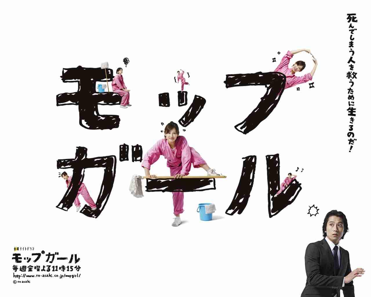 日本でリメイクして欲しい海外ドラマ