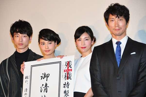 竹内結子、佐々木蔵之介らが橋本愛のために語った二十歳の思い出がしょっぱ過ぎる   cinemacafe.net