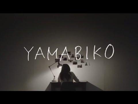NakamuraEmi - 「YAMABIKO」 MusicVideo - YouTube