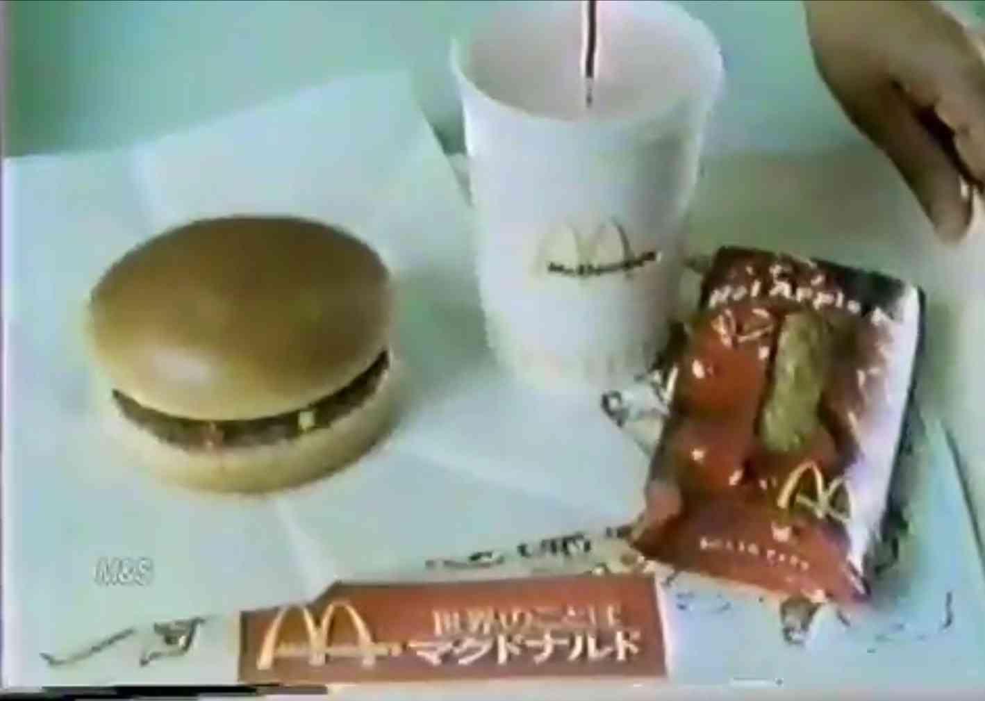 【悪口なし】マクドナルドを語るpart②