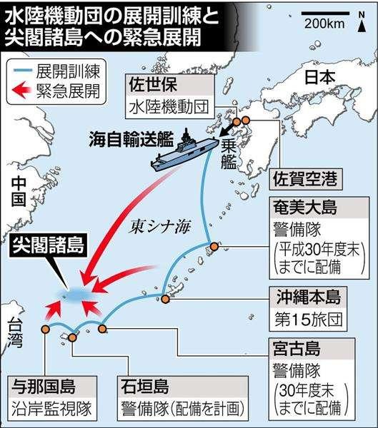 陸自水陸機動団、尖閣周辺に展開 離島奪還部隊、年度内にも - 産経ニュース