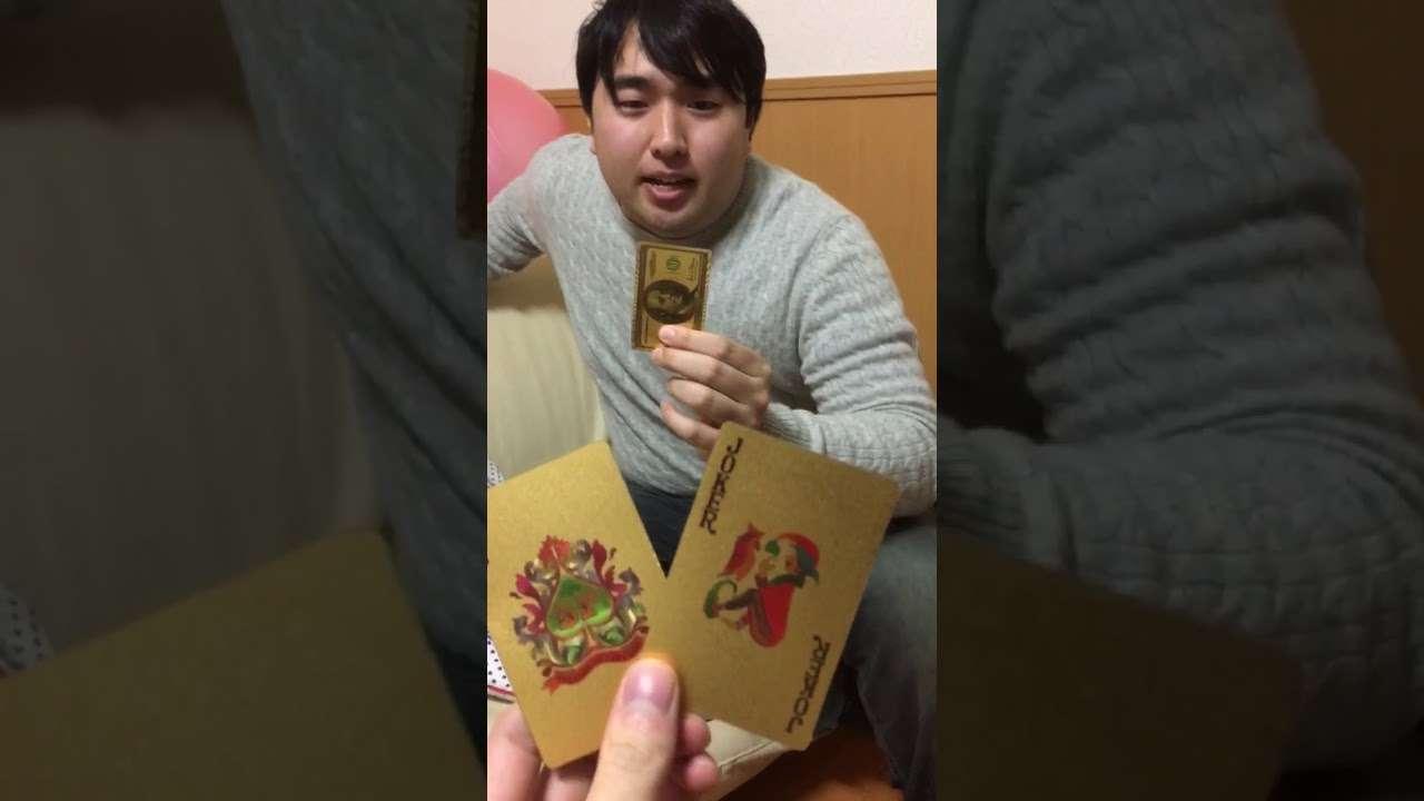 ババ抜きを藤原竜也でやってみた - YouTube