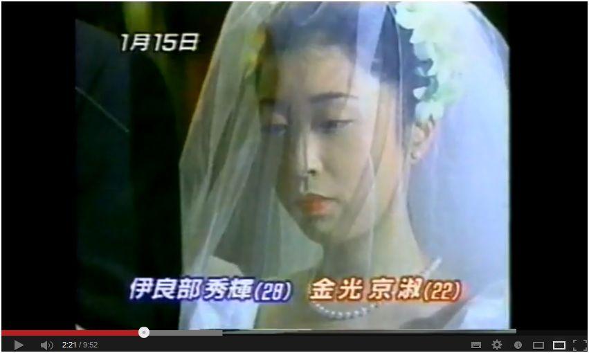 南果歩 渡辺謙の再々婚報道に絶句「私の傷は一生癒えない」