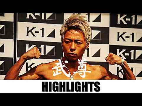 The highlights of Takeru 武尊 'Natural Born Crusher' - YouTube