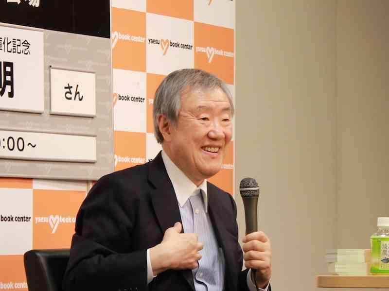 """「日本の労働者は世界一恵まれている」ライフネット出口氏が説く、""""働く""""に秘められた可能性 - ログミー"""