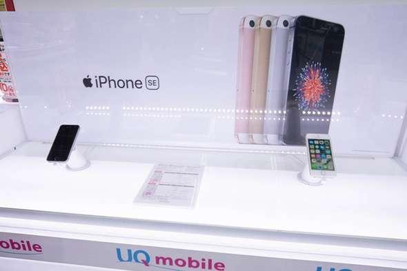 UQ mobileのiPhone SE、所により一括0円 月額料金も734円と破格の投げ売り - ITmedia Mobile