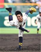 【試合結果】創志学園の2年生エース西が毎回の16K無四球で完封!/甲子園  - 野球 - SANSPO.COM(サンスポ)