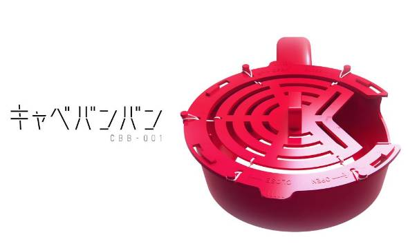 「ペヤング」のソースがボトル入りで発売 カップ焼きそばに追いソース、家庭料理にも使える