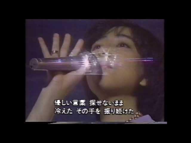 岡村孝子 夢をあきらめないで - Google 検索