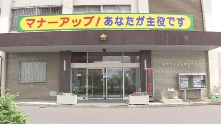 70代女性への性的暴行容疑、48歳男を逮捕 TBS NEWS