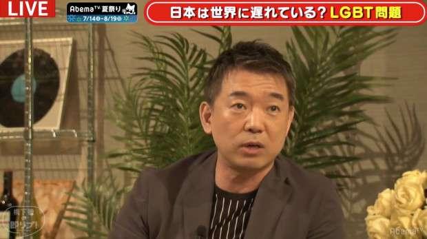 LGBT批判発言の杉田水脈議員に橋下徹氏「生産性がないのはお前だ」 - ライブドアニュース
