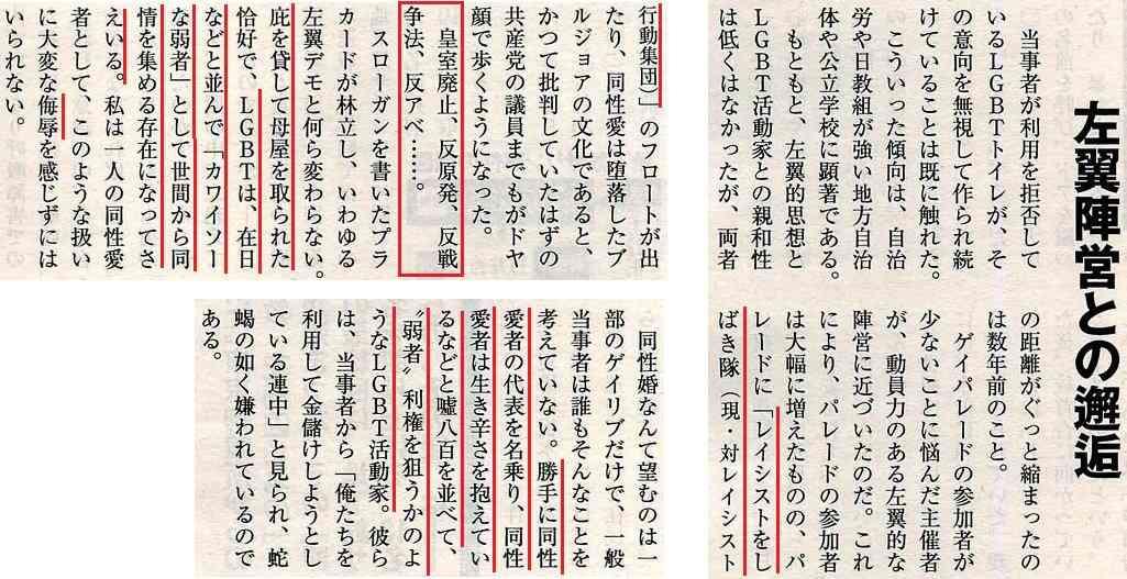 爆笑問題「太田光」に裏口入学の過去発覚 コンビ結成の