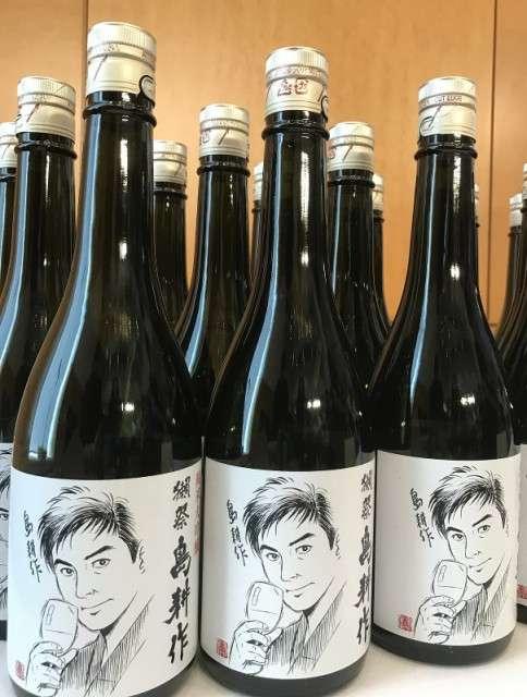 旭酒造:純米大吟醸酒は「獺祭 島耕作」 講談社とコラボ- 記事詳細 Infoseekニュース