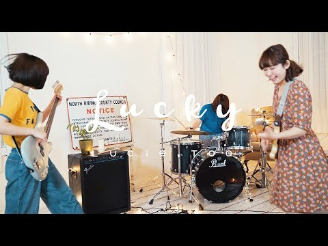 Lucie,Too - Lucky (Official Music Video) - YouTube