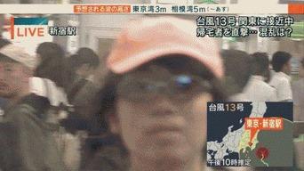 痛いニュース(ノ∀`) : 【動画】『報道ステーション』台風中継に謎の人物が乱入 妨害行為が「怖すぎる」と騒然 - ライブドアブログ